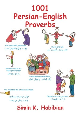 1001 Persian-English Proverbs (English and Farsi Edition) by Brand: IBEX Publishers