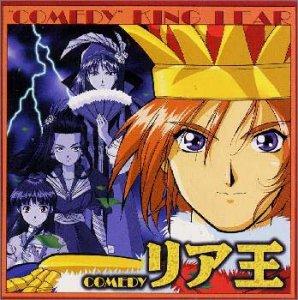 SAKURA WARS 2 DRAMA CD~COMEDY KING LEAR