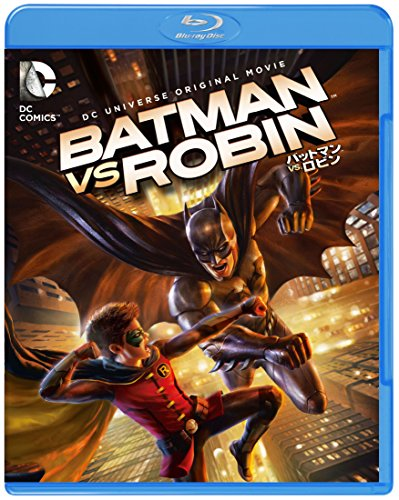 Batman Vs. ROBIN [Blu-ray]