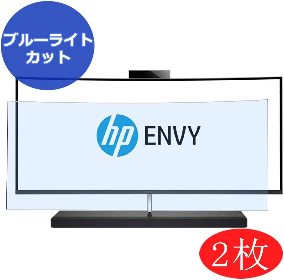 "【2 Pack】 Synvy Anti Blue Light Screen Protector for HP Envy Curved 34-b100 All-in-One AIO / b100na / b102na / b151in / b110 / b174in / b172a 34"" Screen Film Protective Protectors [Not Tempered Glass]"