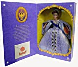 Her Imperial Highness royal Anastasia doll 1997