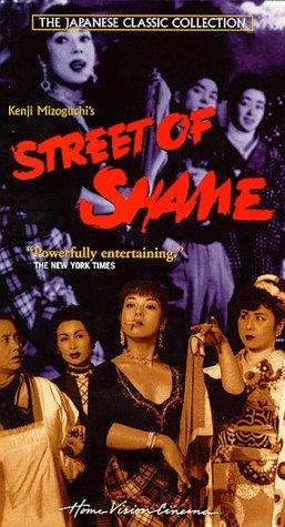Street of Shame [VHS]