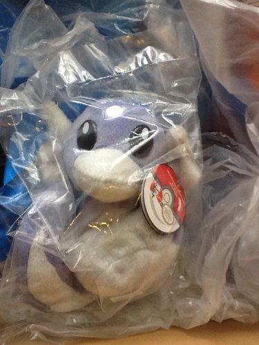 plush-pokemon-dratini-147-kfc-1998-nintendo