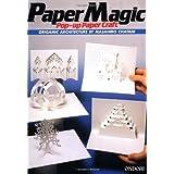 Paper Magic: Pop-Up Paper Craft: Origamic Architecture by Masahiro Chatani (1988-06-01)