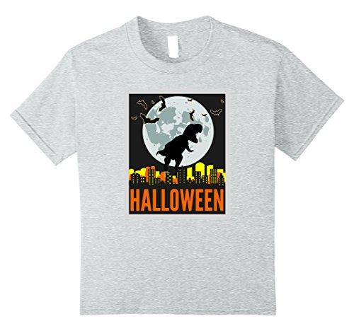 Kids Vintage Tyrannosaurus Rex HALLOWEEN Costume T-Shirt Fun Cool 10 Heather Grey - Tyrannosaurus Rex Halloween Costumes