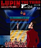 Lupin the Third second - TV. BD 24 [Blu-ray]