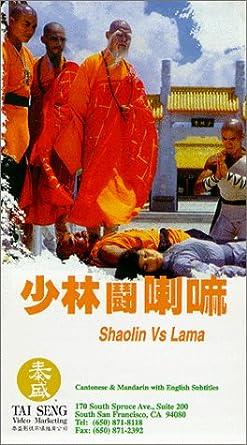Amazon com: Shaolin Vs  Lama [VHS]: William Yen, Alexander