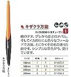 キザクラ(kizakura) キザクラ万能 3 オレンジ