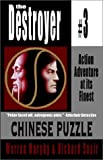 Chinese Puzzle, Warren Murphy and Richard Sapir, 0759245592