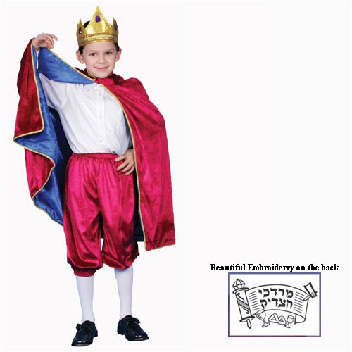 Deluxe Purim Char Costume Set Mordechai - Large 12-14 - Big Frank Costumes