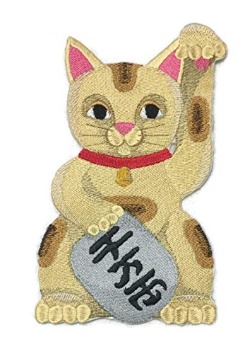 (Amazing Custom [Lucky Cat & Welcome] [ Japanese Culture and Tradition] Embroidered Iron On/Sew Patch [4.2