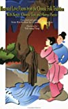 Illustrated Love Poems from Chinese Tradition with Notes, Text and Hanyu Pinyin, Irene Kwok-chun Ip, Cream Yin-ping Lee, 1890807087