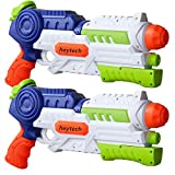 heytech 2 Pack Super Water Gun Water Blaster 1200CC High Capacity Water Soaker Blaster Squirt Toy Swimming Pool Beach...