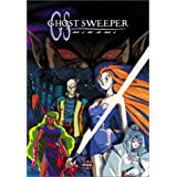Ghost Sweeper: Mikami