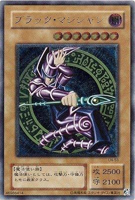 Yu-Gi-Oh    2nd   6 bullets   Labyrinth of Nightmare-Nightmare's Labyrinth-  LN-53 Black E magician [Ultimate Rhea]