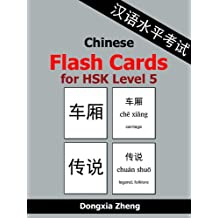 Chinese Flash Cards for HSK Level 5: 1300 Chinese Vocabulary Words with Pinyin for the new HSK