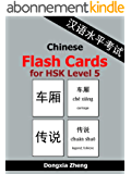 Chinese Flash Cards for HSK Level 5: 1300 Chinese Vocabulary Words with Pinyin for the new HSK (English Edition)