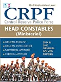 CRPF Head Constables (Ministerial) Exam Book