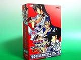 Vol. 7-Yu-Gi-Oh! Duel Monsters Gx: Duel Box