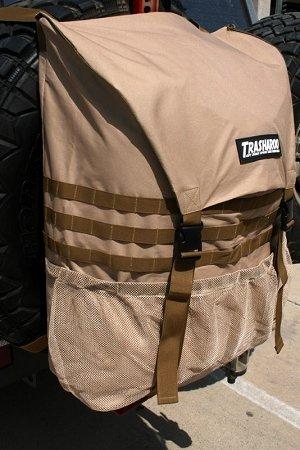 Trasharoo Spare Tire Trash Bag TAN, Outdoor Stuffs