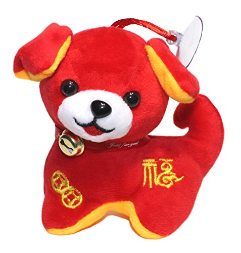 Lucore 4 Inch Happy Puppy Dog Plush Stuffed Animal Toy Decoration - 2018 Chinese New Year Red Puppy Hanging Doll Lucky Charm Ornament with Bell - Year New Ornaments Happy
