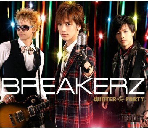 CD : Breakerz - Angelic Smile Winter Party (Japan - Import)