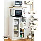 キッチンボード キッチン収納庫 幅60cm×奥行39.5cm スライドテーブル 食器棚 レンジ置き コンセント付き