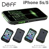 Best K&H iPhone 4 Cases - DEFF CLEAVE ALUMINUM BUMPER AERO for iPhone 5s/5 Review
