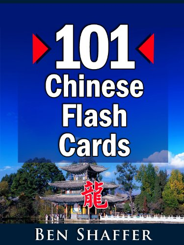 Chinese Vocab