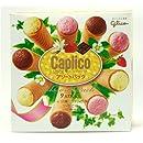 Glico Caplico Stick Assort Pack (9 Sticks)