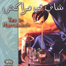 Tea In Marrakech