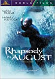Rhapsody in August (Sous-titres français) [Import]