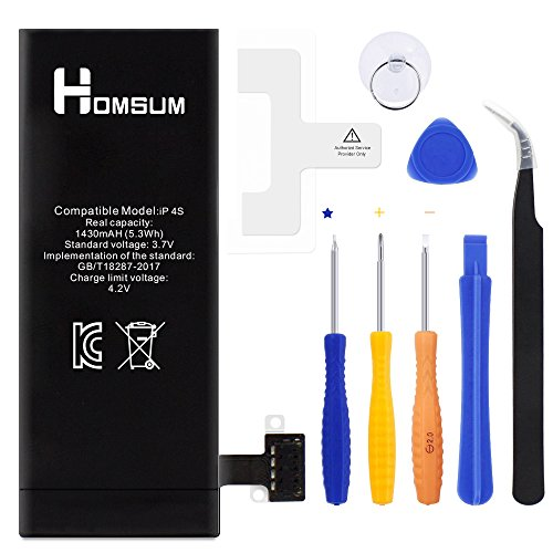 HOMSUM Replacement Battery for iPhone 4S, Full 1430 mAh 0 Cycle with Repair Tool Kits & Instructions [365 Days Warranty]