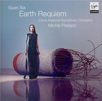 Composer: Guan Xia, Conductor: Michel Plasson, Jin Yongzhe ...