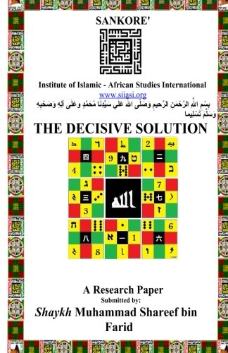 Search : The Decisive Solution: An Assessment of the Government of the United States' Historical Violations of the Human Rights of the African American Muslim ... Recognized Right of Self Determination.