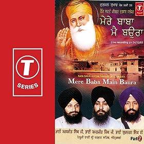 Song mera tu bhai bhai main mp3 download tera