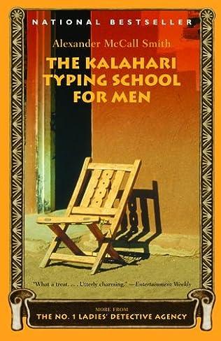 book cover of The Kalahari Typing School for Men