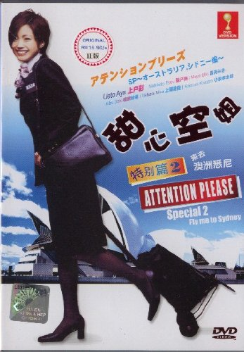 Attention Please Fly to Sydney: Japanese TV Drama Dvd NTSC al region English Sub