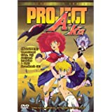 Project A-Ko (Collector's Series) by Miki It??