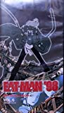 Eat-Man '98 - The Farcical Dream Vol 6 (Episodes 11 & 12)