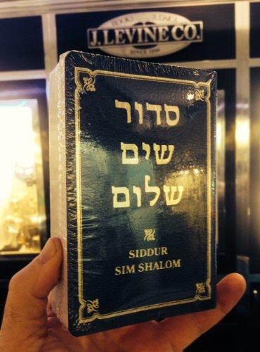 Siddur Sim Shalom : A Prayerbook for Shabbat, Festivals, and Weekdays