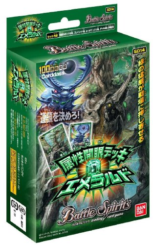 Battle Spirits - 4 Groups Pre-constructed Deck [Green]