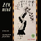 Zen Mind 2019 Wall Calendar: Zenga Paintings from the Gitter-Yelen Collection