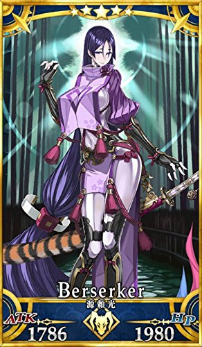 Fate Grand Order F/GO Minamoto No Yorimitsu / Raikou Starter Accounts! Minamoto No Yorimitsu / Raikou with any 5* of your - Account Store