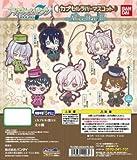 IDOLiSH7 Rubber Mascot Alice Day II Yuki (single)