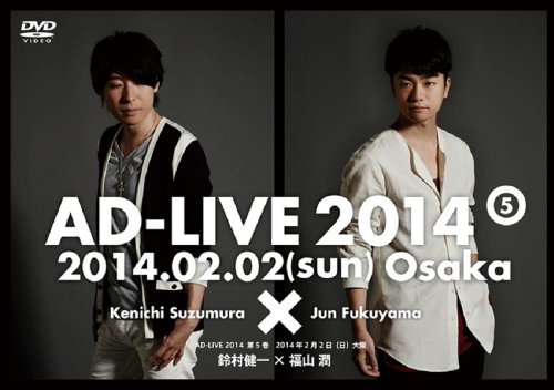 Theatrical Play   Ad Live 2014 Vol 5  2Dvds   Japan Dvd  Ffbw 15