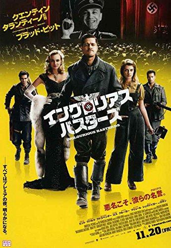 Inglourious Basterds Poster Movie 2009 Japanese Style A Brad Pitt Diane Kruger Melanie Laurent