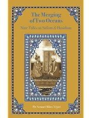 The Merging of Two Oceans: Nine Talks on Sufism & Hasidism