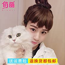 Liu dogs and human hair wig piece fake bangs invisible trace dummy head curtain short fre bangs on the second element eyebrow