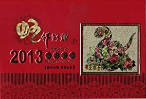 """Chinese New Year Card - """"Season's Greetings and Best Wishes for the Year of Snake 2013"""""""